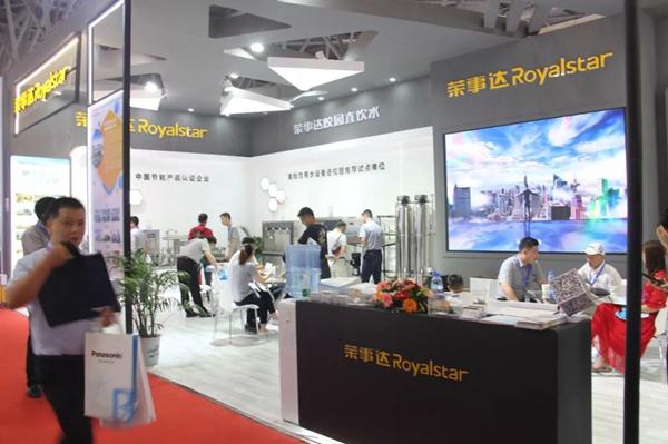 荣事达盛装亮相第76届中国教育装备展示会 人气爆棚
